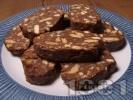 Рецепта Сладък салам с орехи, кокосово масло, кокосово мляко и нутела